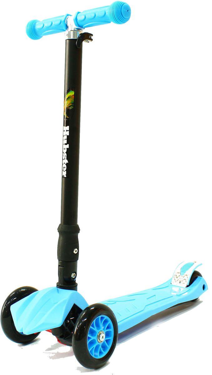 Самокат Hubster Maxi Plus, цвет: синийво2261Подходит для мальчиков и девочек. Складная конструкция. Диаметр переднего колеса: 125 мм. Диаметр заднего колеса: 80 мм. Толщина: 24 мм. Максимальная нагрузка: 50 кг. Материал колес: полиуретан. Высота руля: 65-88 см. Вес: 2,5 кг.
