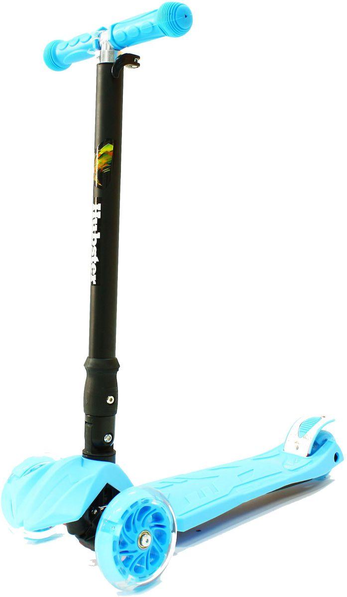 Самокат Hubster Maxi Plus Flash, цвет: синийво2264Подходит для мальчиков и девочек. Складная конструкция. Диаметр переднего колеса: 125 мм. Диаметр заднего колеса: 80 мм. Толщина: 24 мм. Максимальная нагрузка: 50 кг. Материал колес: полиуретан. Высота руля: 65-88 см. Вес: 2,5 кг.