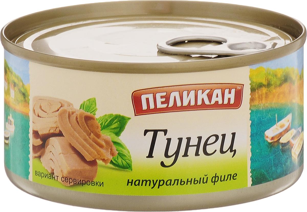 Пеликан тунец натуральный филе, 185 г4607043160324Тунец - рыба семейства скумбриевых, отличающаяся большими размерами и широким ареалом обитания. Эта популярная промысловая рыба широко используется в пищу во многих странах. Тунец популярен за свои высокие вкусовые и питательные качества. Мясо тунца отличается высоким содержанием белка, витаминов, микро- и макроэлементов, богато полиненасыщенными жирными кислотами. Практически все свои полезные качества тунец сохраняет при консервировании. Особенно полезно консервированное натуральное филе тунца.