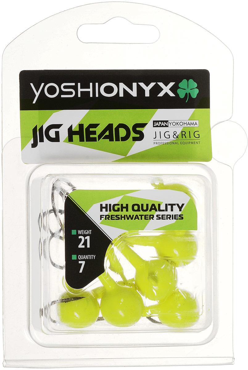 Джиг-головка Yoshi Onyx JIG Bros. Шар 1, крючок Eagle Claw, цвет: лимонный, 21 г, 7 шт96513Джиг-головки Yoshi Onyx JIG Bros. Шар 1, окрашенные в яркий цвет, станут незаменимыми помощниками рыбака в поиске и поимке трофея. Джиг-головки используются для огрузки спиннинговых приманок. Форма шар является одной из самых популярных в джиговых оснастках из-за ее универсальности. Шары с успехом применяются практически на всех водоемах. Острый и невероятно прочный крючок Eagle Claw, который почти невозможно разогнуть, оснащает джиг-головку. Несмотря на кажущуюся простоту этих грузил, от правильного подбора во многом зависит клев хищника. Выбирайте джиговую головку в зависимости от предполагаемого места ловли и используемой с ней приманки, возможной глубины, скорости течения, ветра и прочего.