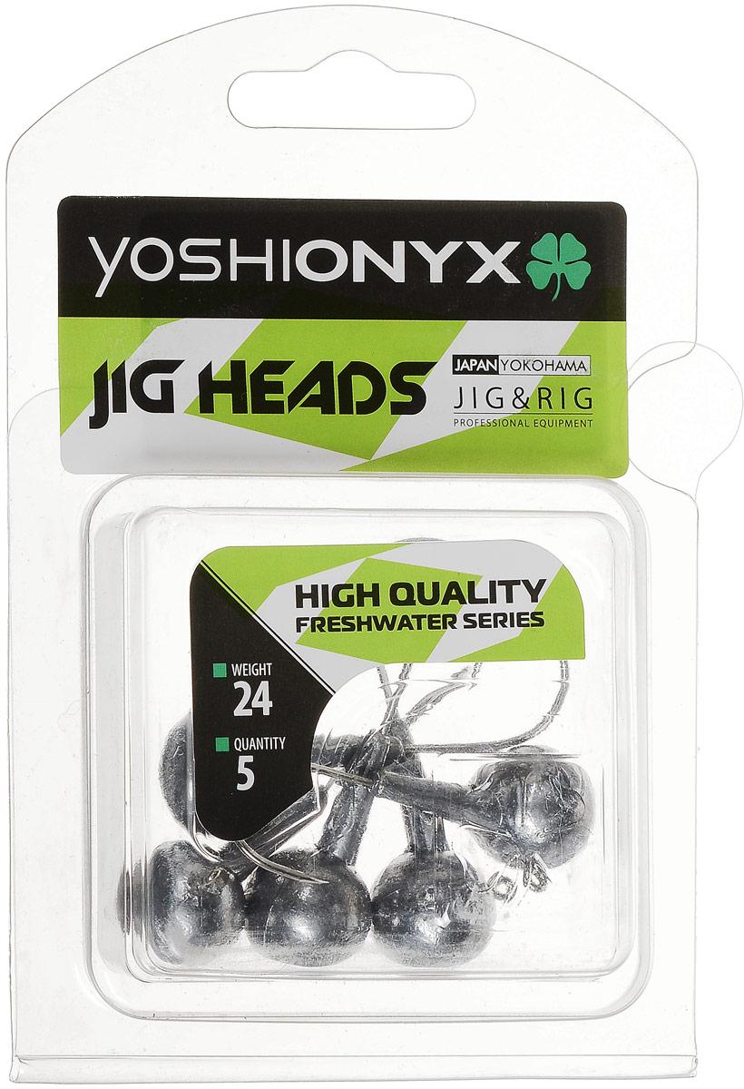 Джиг-головка Yoshi Onyx JIG Bros. Шар 1, крючок Gamakatsu, 24 г, 5 шт96504Джиг-головки Yoshi Onyx JIG Bros. Шар 1 предназначены для огрузки спиннинговых приманок. Форма шар является одной из самых популярных в джиговых оснастках из-за ее универсальности. Шары с успехом применяются практически на всех водоемах. Джиг-головки оснащены крючком Gamakatsu. Такой крючок прекрасно пробивает жесткую пасть крупного судака, щуки и сома. Несмотря на кажущуюся простоту этих грузил, от правильного подбора во многом зависит клев хищника. Выбирайте джиговую головку в зависимости от предполагаемого места ловли и используемой с ней приманки, возможной глубины, скорости течения, ветра и прочего.