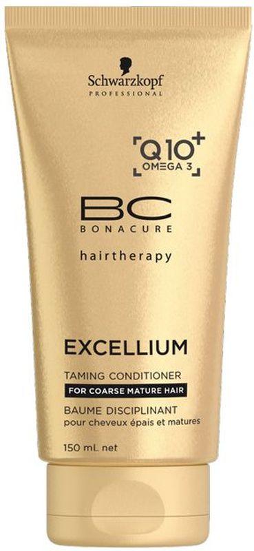 Bonacure Смягчающий кондиционер Excellium Taming Conditioner 150 мл1967953Смягчающий кондиционер BC Excellium - это обогащенный кондиционер для сухих и ломких зрелых волос. Омолаживает, восстанавливает жизненную силу и предоствращает потерю цвета. Увляжняет и смягчает волосы, делая их более послушными. Катионные ингредиенты и специальные ухаживающие агенты заполняют структурные разрывы и разглаживают внешнюю поверхность волос, при этом не перегружая их