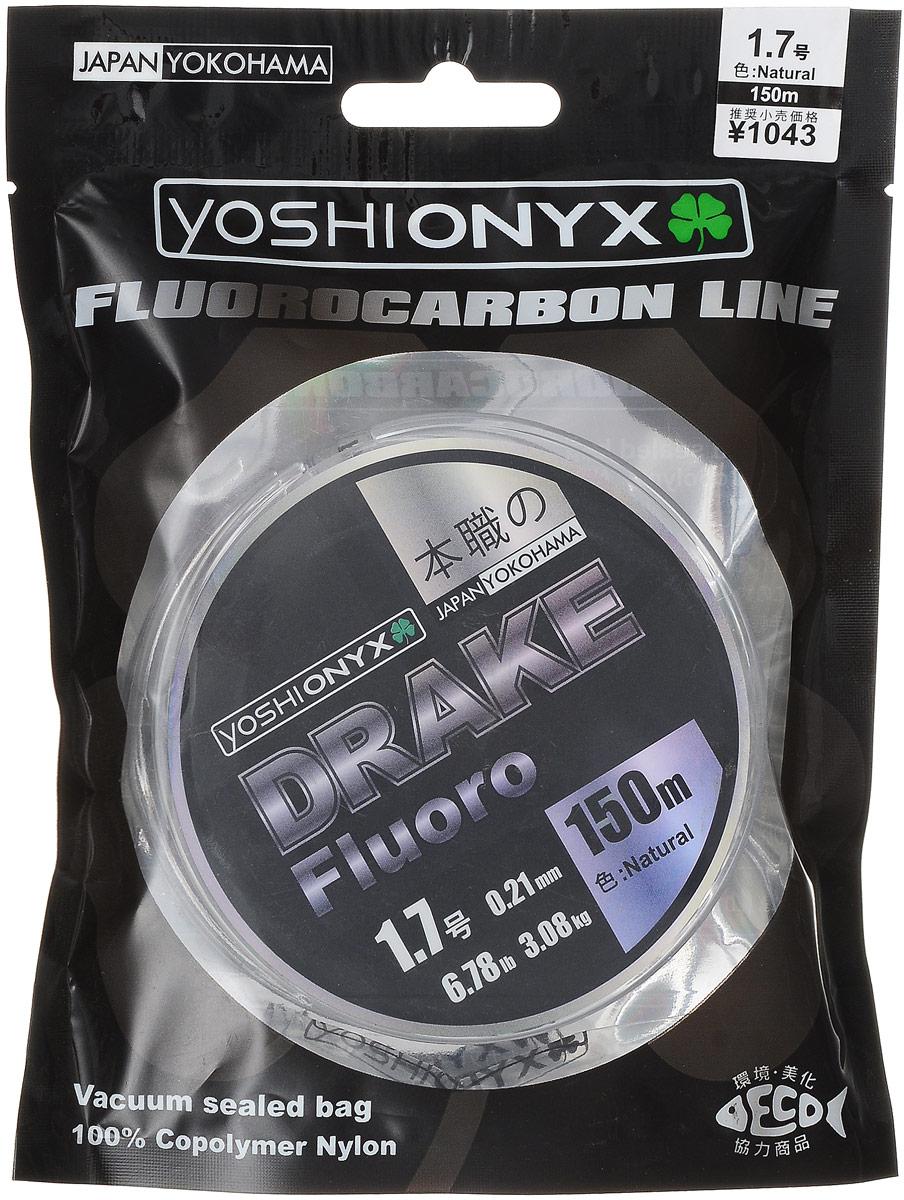 Леска Yoshi Onyx Drake Fluoro, цвет: прозрачный, 150 м, 0,21 мм, 3,08 кг89489Леска Yoshi Onyx Drake Fluoro - это полноценная флюорокарбоновая леска, предназначенная как для намотки на шпулю катушки, так и для монтажа разнообразных оснасток. Очень мягкая и скользкая флюорокарбоновая нить с невероятной легкостью проходит по кольцам удилища, что позволяет совершать исключительно дальние и точные забросы. Флюорокарбон обладает повышенной устойчивостью к истиранию, необычайно прочен, отличается малой растяжимостью, подходит для ловли крупной рыбы в сложных условиях. Идеален для использования на бейткастинговых (мультипликаторных) катушках в сочетании с крупными, упористыми приманками. Данная серия может применяться для ловли в самых сложных и суровых условиях, в местах с большим количеством коряжника, камней и ракушек. Drake Fluoro имеет превосходную чувствительность, что крайне необходимо при ловле аккуратно клюющей рыбы. Флюорокарбон фактически не видим в водной среде, а обладая большим, чем вода, удельным весом, легко тонет, создавая потрясающий контакт...