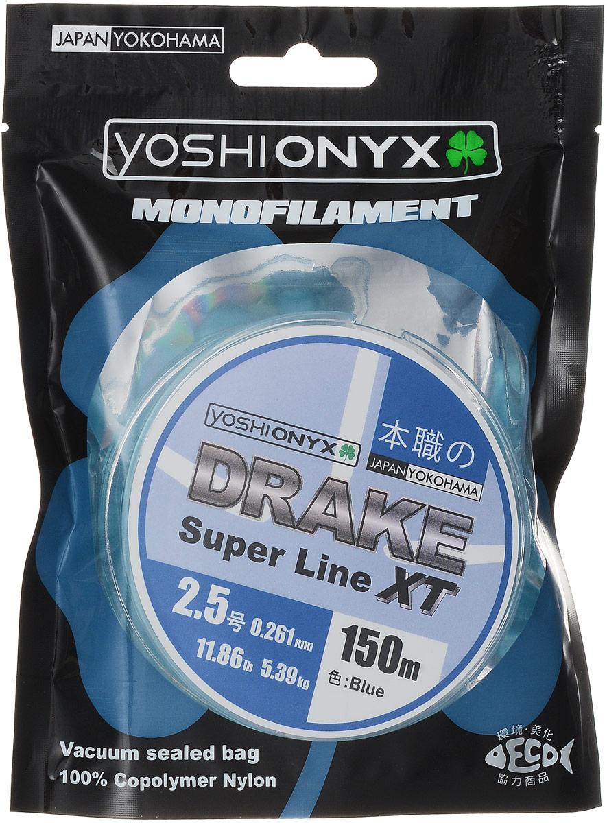 Леска Yoshi Onyx Drake Super Line XT, цвет: голубой, 150 м, 0,261 мм, 5,39 кг89477Леска Yoshi Onyx Drake Super Line XT выполнена из голубого монофила (нейлон). Скользкий и мягкий, этот материал невероятно прочен и отлично выдерживает разрывную нагрузку на большинстве узлов. Леска обладает непревзойденными водоотталкивающими свойствами и практически незаметна в воде, что делает ее незаменимой при ловле в условии низких температур. Создана специально для ловли на различные искусственные приманки. Данная леска обладает повышенной устойчивостью к истиранию, прочностью и превосходной чувствительностью. Она очень эластичная, практически не имеет памяти, строго соответствует заявленным тестовым нагрузкам и диаметру.
