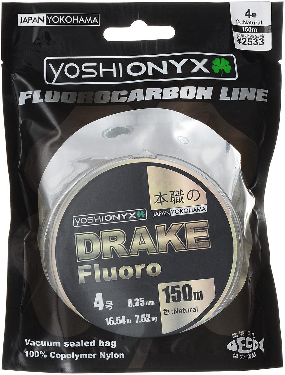 Леска Yoshi Onyx Drake Fluoro, цвет: прозрачный, 150 м, 0,35 мм, 7,52 кг89495Леска Yoshi Onyx Drake Fluoro - это полноценная флюорокарбоновая леска, предназначенная как для намотки на шпулю катушки, так и для монтажа разнообразных оснасток. Очень мягкая и скользкая флюорокарбоновая нить с невероятной легкостью проходит по кольцам удилища, что позволяет совершать исключительно дальние и точные забросы. Флюорокарбон обладает повышенной устойчивостью к истиранию, необычайно прочен, отличается малой растяжимостью, подходит для ловли крупной рыбы в сложных условиях. Идеален для использования на бейткастинговых (мультипликаторных) катушках в сочетании с крупными, упористыми приманками. Данная серия может применяться для ловли в самых сложных и суровых условиях, в местах с большим количеством коряжника, камней и ракушек. Drake Fluoro имеет превосходную чувствительность, что крайне необходимо при ловле аккуратно клюющей рыбы. Флюорокарбон фактически не видим в водной среде, а обладая большим, чем вода, удельным весом, легко тонет, создавая потрясающий контакт...
