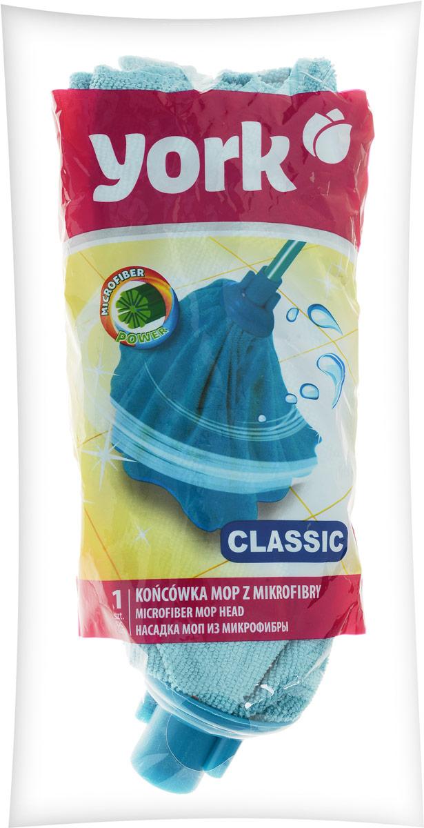 Насадка для швабры York Классик, сменная, цвет: бирюзовый. 77067706_бирюзовыйСменная насадка для швабры York Классик изготовлена из микрофибры (полиамид, полиэстер) и пластика. Микрофибра обладает высокой износостойкостью, не царапает поверхности и отлично впитывает влагу. Насадка отлично удаляет большинство жирных и маслянистых загрязнений без использования химических веществ. Насадка идеально подходит для мытья всех типов напольных покрытий. Она не оставляет разводов и ворсинок. Хорошо выполаскивается и выжимается. Сменная насадка для швабры York Классик станет незаменимой в хозяйстве. Длина насадки: 27 см.
