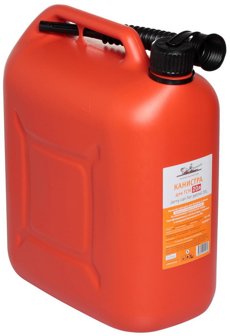 Канистра Airline, 20 лACF-20SКанистра Airline поможет обеспечить безопасную транспортировку и надежное хранение воспламеняющихся жидкостей, таких как бензин и масло. В состав изделия входит материал ПЭНД. Канистра изготовлена в фирменном оранжевом цвете и имеет черную горловину и шланг для переливания жидкостей.