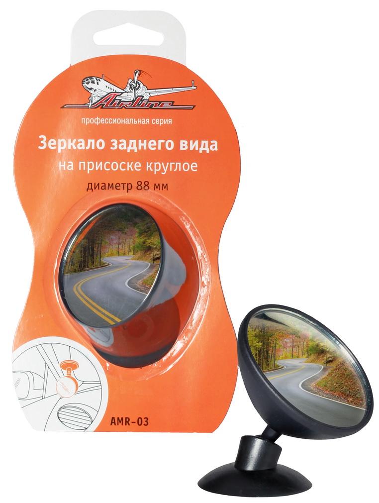 Зеркало салонное Airline, круглое, на присоске, диаметр 88 ммAMR-03Зеркало заднего вида Airline поможет обеспечить лучший обзор при вождении автомобиля и откроет видимость мертвых зон на дороге. Для присоединения изделия к корпусу машины предусмотрена круглая присоска, которая зафиксирует изделие и обеспечит более комфортное управление автомобилем. Корпус зеркала выполнен из прочного пластика.