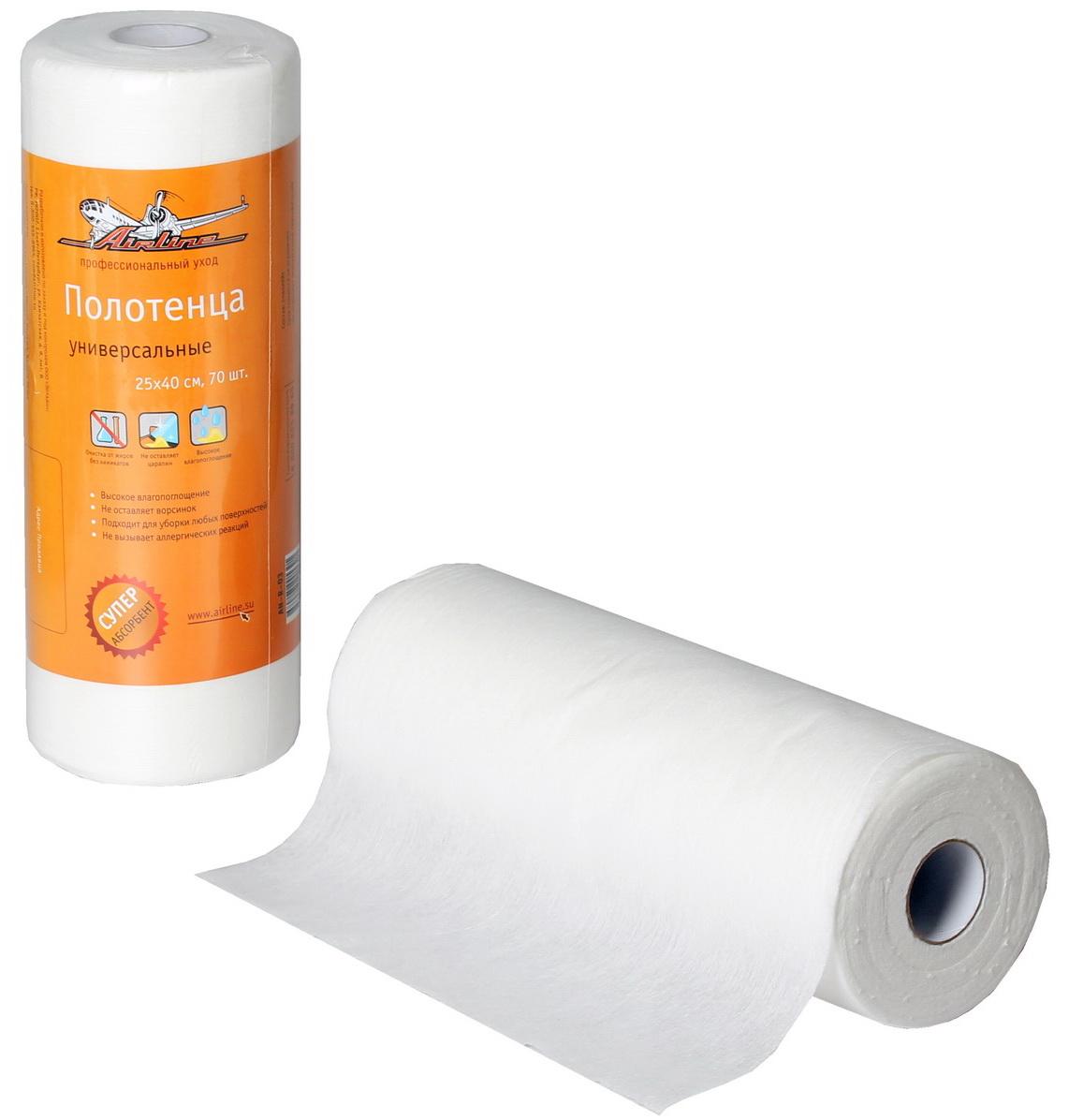 Полотенце универсальное Airline, 25 х 40 см, 70 штAN-R-03Универсальные полотенца Airline для уборки, помогут поддержанию чистоты в салоне автомобиля, дома и в любом другом месте. Полотенца выполнены из вискозы и полиэстера. С помощью полотенец может осуществляться исключительно влажная уборка. Изделия собирают даже мельчайшие загрязнения и тщательно впитывают влагу. Преимущества: - Высокое влагопоглощение, - Не оставляет ворсинок, - Подходит для уборки любых поверхностей, - Не вызывает аллергических реакций. Не подлежит обязательной сертификации.