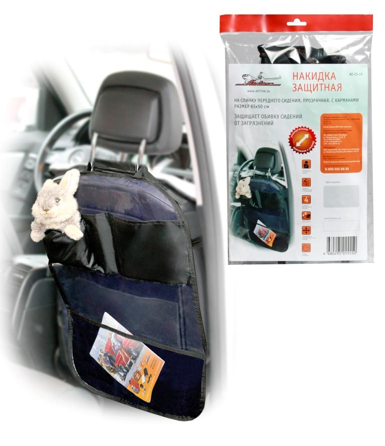 Накидка защитная на спинку сиденья Airline, с карманами, 65 х 50 смAO-CS-19Накидка на спинку сиденья Airline является не только предохранителем от загрязнений, но также играет роль автомобильного органайзера. Накидка защищает обивку сидений от загрязнения, легко моется и подходит на все типы сидений. Накидка изготовлена из прочной прозрачной пленки и полиэстеровых вставок. Накидка на сиденье имеет 4 кармана для различных мелочей, которые помогают поддержанию порядка в машине и позволяют хранить автомобильные принадлежности в одном месте.