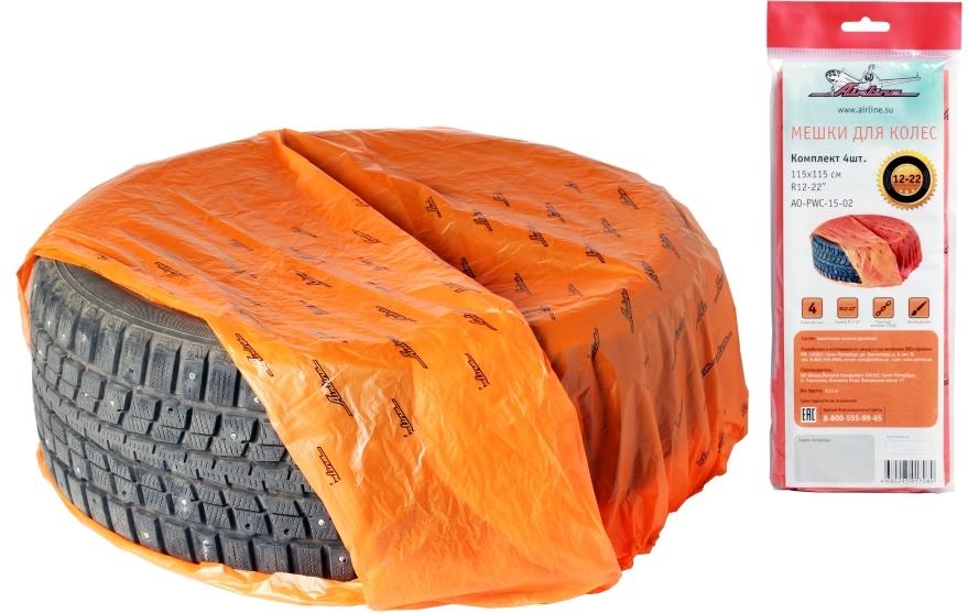 Мешки для колес Airline R12-22, 115 х 115 см, 4 штAO-PWC-15-02Покупая мешки для хранения колес Вы не тратите время на поиск и покупку мешков каждый сезон для замены шин, а так же всегда имеете в багажнике мешки для различных ситуаций, будь это замена проколотого колеса или сбор мусора после пикника. Комплект мешков для колес из серии AIRLINE состоит из 4 изделий, а также обладает увеличенными габаритными характеристиками мешков. Размер мешков составляет 115х115 см и делает доступным хранение колес или покрышек даже от крупногабаритной техники, а уплотненный полиэтилен способен выдерживать высокий уровень нагрузок. Преимущества: Универсальный размер; Прочный полиэтилен; Яркий дизайн