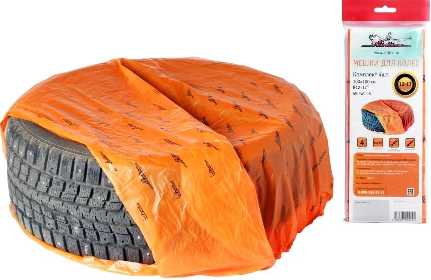 Мешки для колес Airline R12-17, 100 х 100 см, 4 штAO-PWC-15Мешки для хранения колес – это один из самых доступных и бюджетных вариантов хранения колес. Мешки имеют размер 100х100 и подходят для колес любых габаритных характеристик. Материал для мешков – полиэтилен низкого давления, он предотвращает попадание на покрышки прямых солнечных лучей и влаги. Мешки предназначены для хранения колес R12-R17, изготовлены из полиэтилена низкого давления. Мешки упакованы по 4 штуки и комплектуются наклейками с обозначением расположения колес. Размер: 100х100см.