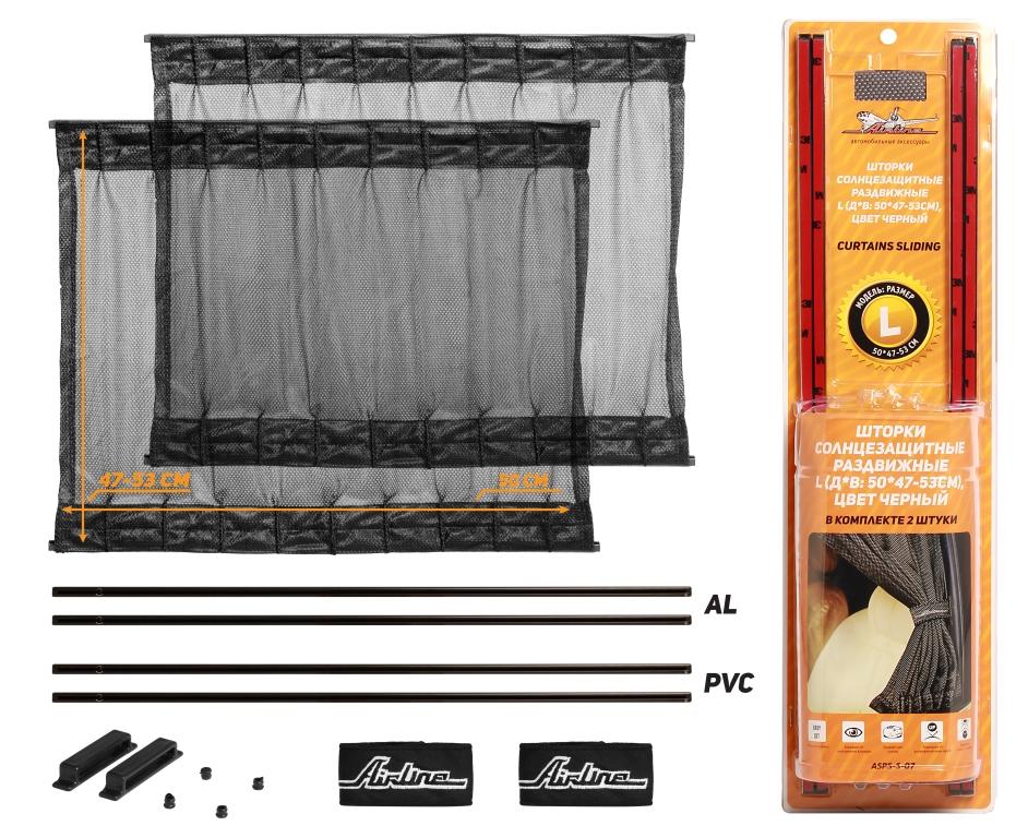 Шторки солнцезащитные Airline, раздвижные, размер L, 50 х 47-53 смASPS-S-07Шторки черного цвета для боковых стекол автомобиля имеют прямоугольную форму и размерные показатели 50х47-53см. Изделие фиксируется на окне автомобиля при помощи конструкции из пластика и алюминия. Установка шторок поможет предотвратить нагревание салона от солнца, устранить попадание ультрафиолетового света, а также изделие может стать отличным аксессуаром для создания атмосферы комфорта в машине. Преимущества: - легкая установка; - скрывают от посторонних взглядов; - придают уют салону; - защищают от ультрафиолетовых лучей; - защищают салон от нагрева; - не мешают открытию окна;