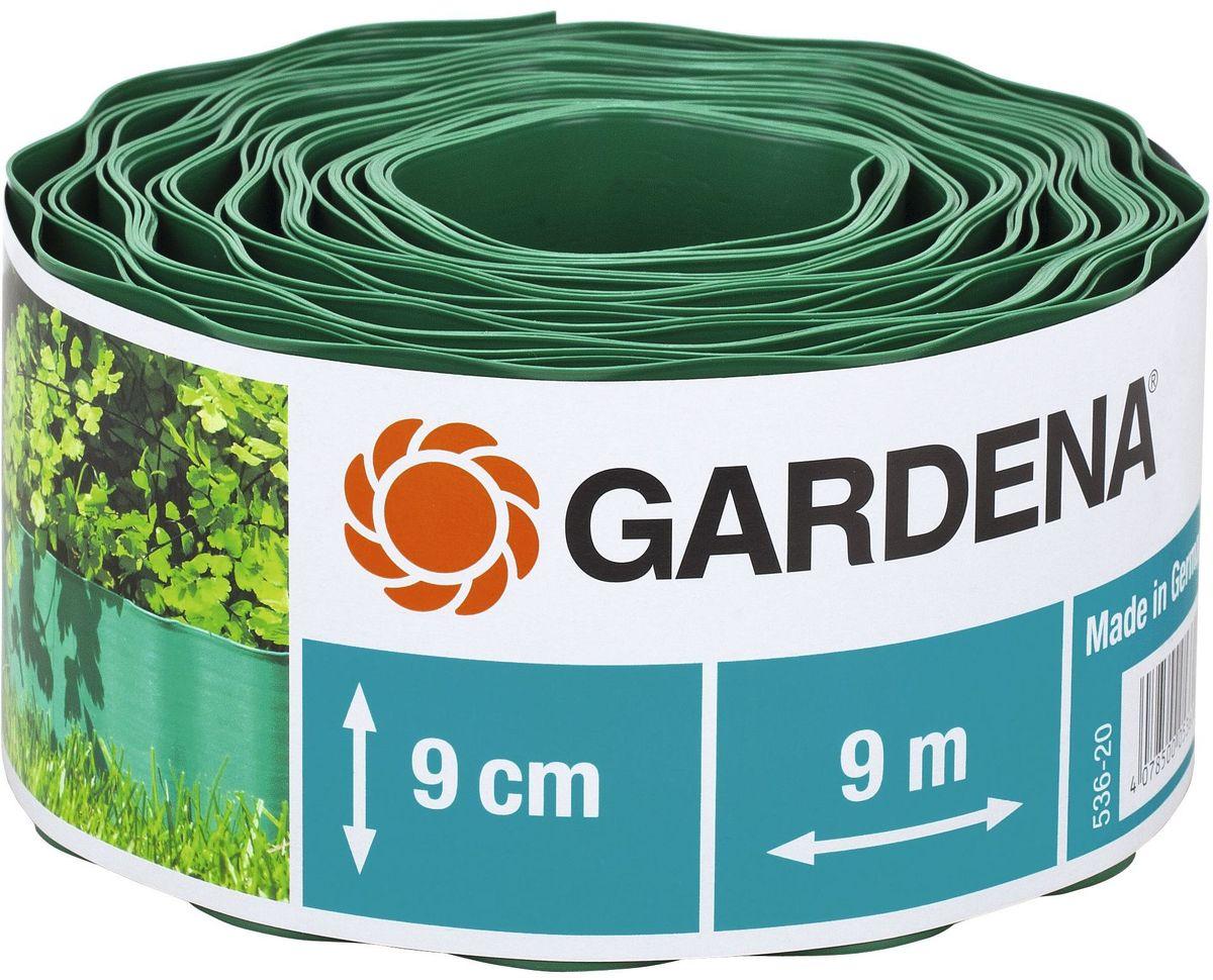 Бордюр Gardena, цвет: зеленый, ширина 9 см, длина 9 м00536-20.000.00Бордюр GARDENA, выполненный из высококачественного пластика, обеспечивает чистоту краев газона. Четкая граница предотвращает чрезмерный рост растительности и распространение корней. В рулоне 9 м бордюра высотой 9 см, 15 см или 20 см.