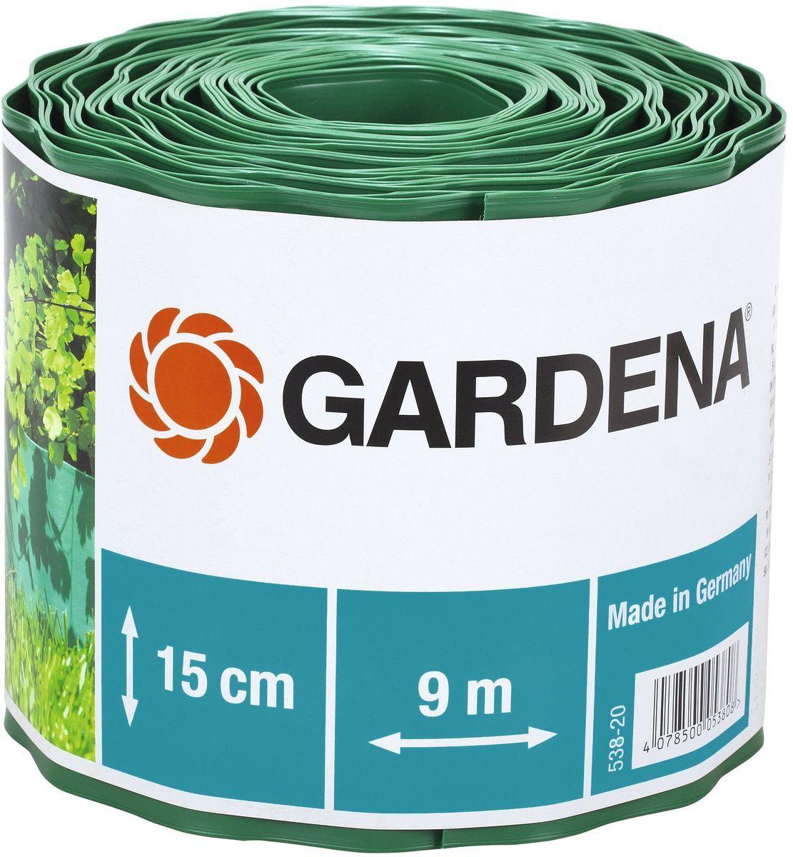 Бордюр Gardena, цвет: зеленый, ширина 15 см, длина 9 м00538-20.000.00Бордюр GARDENA, выполненный из высококачественного пластика, обеспечивает чистоту краев газона. Четкая граница предотвращает чрезмерный рост растительности и распространение корней. В рулоне 9 м бордюра высотой 9 см, 15 см или 20 см.