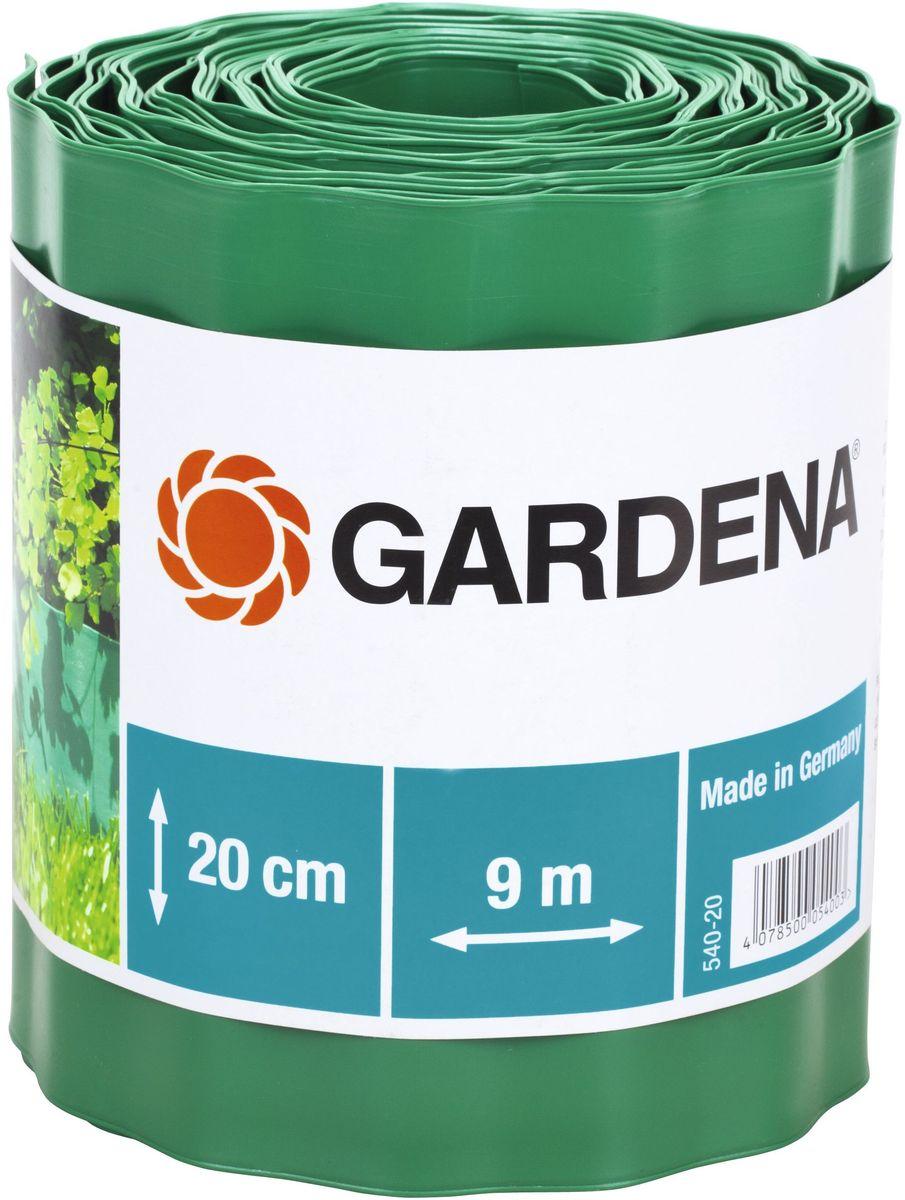 Бордюр Gardena, цвет: зеленый, ширина 20 см, длина 9 м00540-20.000.00Бордюр GARDENA, выполненный из высококачественного пластика, обеспечивает чистоту краев газона. Четкая граница предотвращает чрезмерный рост растительности и распространение корней. В рулоне 9 м бордюра высотой 9 см, 15 см или 20 см.