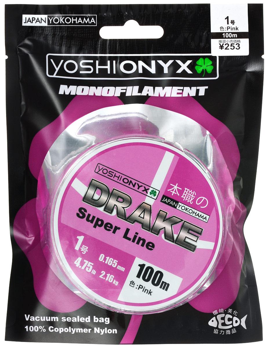 Леска Yoshi Onyx Drake Super Line, цвет: розовый, 100 м, 0,165 мм, 2,16 кг89462Леска Yoshi Onyx Drake Super Line выполнена из розового монофила (нейлон). Скользкий и мягкий, этот материал невероятно прочен и отлично выдерживает разрывную нагрузку на большинстве узлов. Леска идеально подойдет для ловли осторожной рыбы, в сложных условиях, при плохой видимости и на быстром течении. Данная леска обладает повышенной устойчивостью к истиранию, прочностью и превосходной чувствительностью, имеет минимальное растяжение. Строго соответствует заявленным тестовым нагрузкам и диаметру.