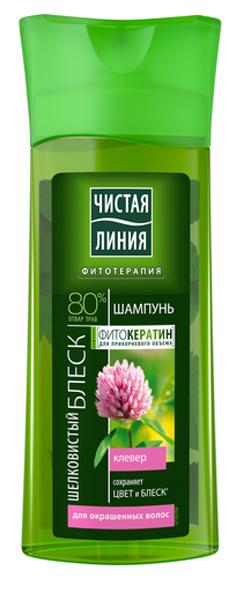 Чистая Линия Шампунь для окрашенных волос на отваре целебных трав Шелковистый блеск Клевер 250мл
