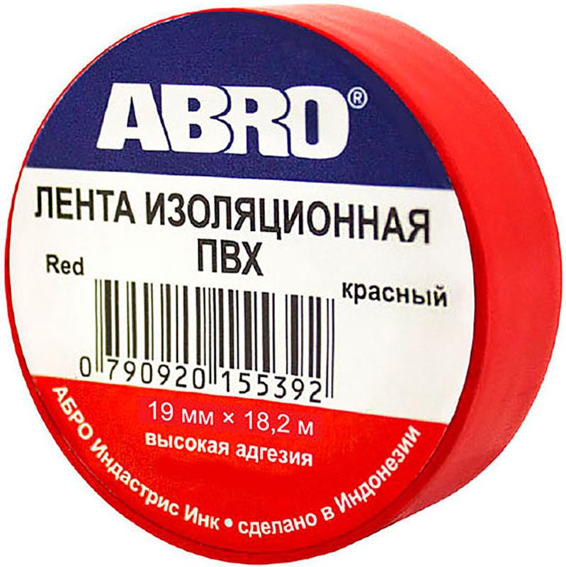Изолента Abro, цвет: красный, 19 мм х 18,2 мET-912-20-RD-RПредназначение: - Изоляция проводов низкого напряжения. - Намотка пучков проводки - Маркирование Преимущества: -Эластичная -Устойчива к растяжению -Имеет высокую адгезию