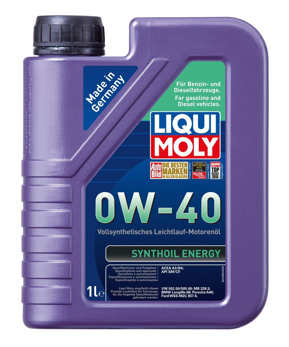 Масло моторное Liqui Moly Synthoil Energy, синтетическое, 0W-40, 1 л1922Масло моторное Liqui Moly Synthoil Energy - 100% синтетическое универсальное моторное масло на базе полиальфаолефинов (ПАО) для большинства автомобилей, для которых требования к маслам опираются на международные классификации API и ACEA. Класс вязкости 0W-40 моторного масла на ПАО-базе оптимален для эксплуатации в холодных условиях, обеспечивая уверенный пуск двигателя даже в сильный мороз и высокий уровень защиты. Использование современных полностью синтетических базовых масел (ПАО) и передовых технологий в области разработок присадок гарантирует низкую вязкость масла при низких температурах, высокую надежность масляной пленки. Моторные масла линейки Synthoil предотвращают образование отложений в двигателе, снижают трение и надежно защищают от износа. Особенности: - Отличные пусковые свойства в мороз - Быстрое поступление масла ко всем деталям двигателя при низких температурах - Высокая смазывающая способность - Замечательная термоокислительная...