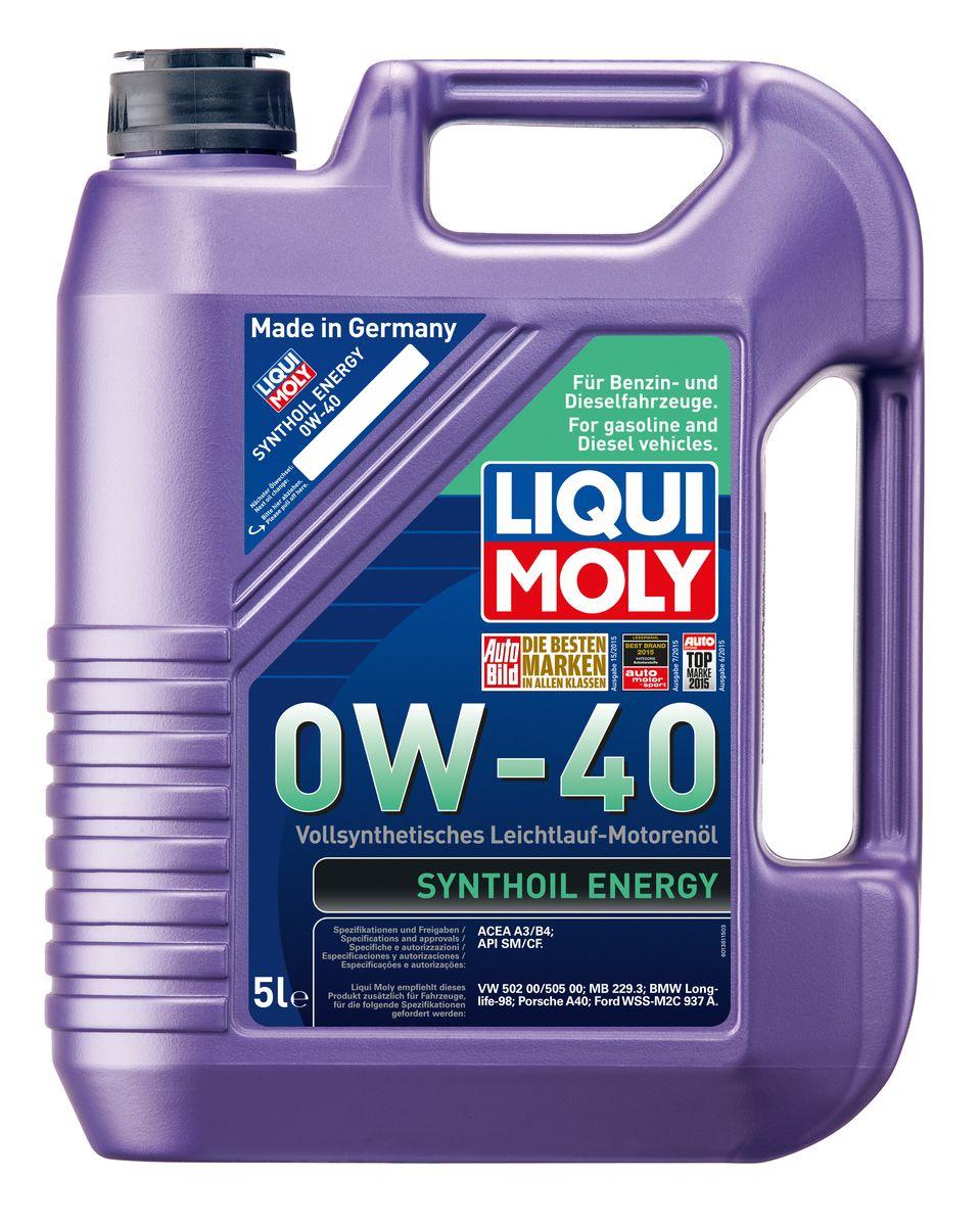 Масло моторное Liqui Moly Synthoil Energy, синтетическое, 0W-40, 5 л1923Масло моторное Liqui Moly Synthoil Energy - 100% синтетическое универсальное моторное масло на базе полиальфаолефинов (ПАО) для большинства автомобилей, для которых требования к маслам опираются на международные классификации API и ACEA. Класс вязкости 0W-40 моторного масла на ПАО-базе оптимален для эксплуатации в холодных условиях, обеспечивая уверенный пуск двигателя даже в сильный мороз и высокий уровень защиты. Использование современных полностью синтетических базовых масел (ПАО) и передовых технологий в области разработок присадок гарантирует низкую вязкость масла при низких температурах, высокую надежность масляной пленки. Моторные масла линейки Synthoil предотвращают образование отложений в двигателе, снижают трение и надежно защищают от износа. Особенности: - Отличные пусковые свойства в мороз - Быстрое поступление масла ко всем деталям двигателя при низких температурах - Высокая смазывающая способность -...