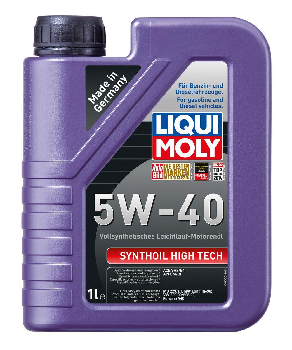 Масло моторное Liqui Moly Synthoil High Tech, синтетическое, 5W-40, 1 л1924Масло моторное Liqui Moly Synthoil High Tech - 100% синтетическое универсальное моторное масло на базе полиальфаолефинов (ПАО) для большинства автомобилей, для которых требования к маслам опираются на международные классификации API и ACEA. За счет оптимальной вязкости масло надежно защищает форсированные многоклапанные двигатели. Использование современных, полностью синтетических базовых масел (ПАО) и передовых технологий в области разработок присадок гарантирует низкую вязкость масла при низких температурах, высокую надежность масляной пленки. Моторные масла линейки Synthoil предотвращают образование отложений в двигателе, снижают трение и надежно защищают от износа. Особенности: - Быстрое поступление масла ко всем деталям двигателя при низких температурах - Высокая смазывающая способность - Замечательная термоокислительная стабильность и устойчивость к старению - Оптимальная чистота двигателя - Протестировано и совместимо с катализаторами...