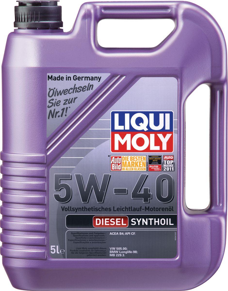 Масло моторное Liqui Moly Diesel Synthoil, синтетическое, 5W-40, 5 л1927Масло моторное Liqui Moly Diesel Synthoil - 100% синтетическое универсальное моторное масло на базе полиальфаолефинов (ПАО) для автомобилей с дизельными двигателями, для которых требования к маслам опираются на международные классификации API и ACEA. Специальная формула пакета присадок нивелирует последствия использования низкокачественного дизельного топлива. Отлично подходит для турбированных дизельных двигателей. Использование современных полностью синтетических базовых масел (ПАО) и передовых технологий в области разработок присадок гарантирует низкую вязкость масла при низких температурах, высокую надежность масляной пленки. Моторные масла линейки Synthoil предотвращают образование отложений в двигателе, снижают трение и надежно защищают от износа. - Оптимально для высоконагруженных дизельных двигателей без сажевых фильтров - Быстрое поступление масла ко всем деталям двигателя при низких температурах - Высокая смазывающая...