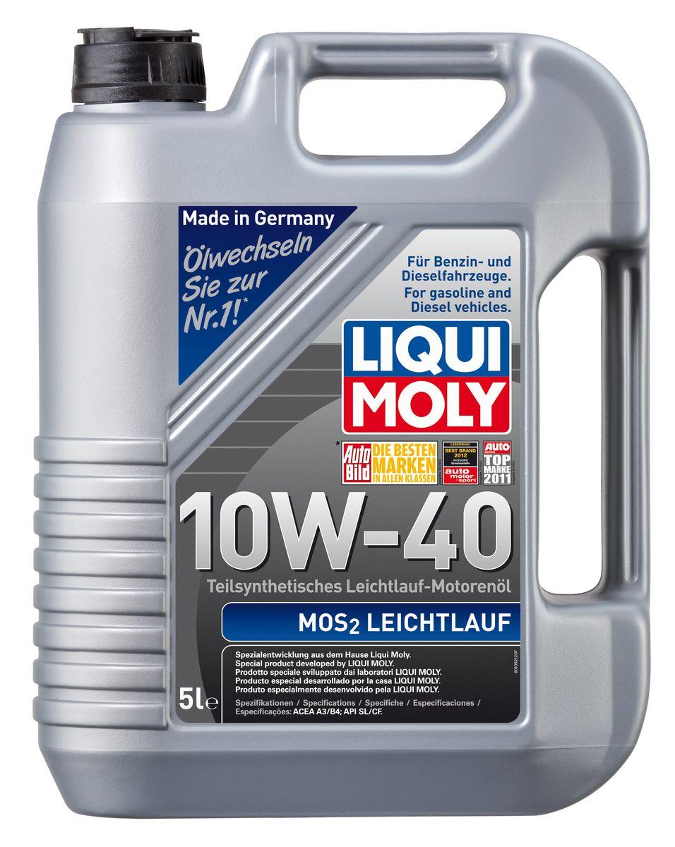 Масло моторное Liqui Moly MoS2 Leichtlauf, полусинтетическое, 10W-40, 5 л1931Масло моторное Liqui Moly MoS2 Leichtlauf - полусинтетическое моторное масло с добавлением дисульфида молибдена - визитной карточки компании Liqui Moly, эффективность рецептуры которой проверена десятилетиями. Масло предназначено для бензиновых и дизельных двигателей (в том числе для турбомоторов) новых автомобилей (без специальных требований к маслу от автопроизводителей), а также для подержанных автомобилей с большим пробегом, которые эксплуатируются в жестких условиях. В моторном масле используются синтетические и минеральные базовые компоненты, отличающиеся высокими защитными свойствами. Оптимальное содержание присадок, а также смазывающего материала обеспечивает отличные смазывающие свойства масла при самых критических нагрузках и длительных интервалах смены масла. Особенности: - Очень высокий уровень защиты от износа - Надежное поступление масла к деталям двигателя во всем диапазоне рабочих температур - Очень низкий...
