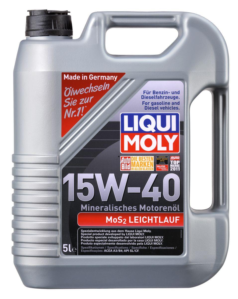 Масло моторное Liqui Moly MoS2 Leichtlauf, минеральное, 15W-40, 5 л1933Масло моторное Liqui Moly MoS2 Leichtlauf - моторное масло на минеральной основе высших сортов с добавлением дисульфида молибдена (MoS2) - визитной карточки компании Liqui Moly, эффективность рецептуры которой проверена десятилетиями. Масло предназначено для подержанных автомобилей с большим пробегом, где требуется максимальная защита. Оптимальное содержание присадок, а также смазывающего материала обеспечивает отличные смазывающие свойства масла при самых критических нагрузках и длительных интервалах смены масла. Особенности: - Очень высокий уровень защиты от износа - Надежное поступление масла к деталям двигателя во всем диапазоне рабочих температур - Оптимальная чистота двигателя - Проверено на системах с турбинами, компрессорами и катализаторами Проверенные временем защитные свойства моторного масла Leichtlauf с легендарной присадкой на основе MoS2 15W-40 позволяют быть уверенным в надежной защите двигателя...