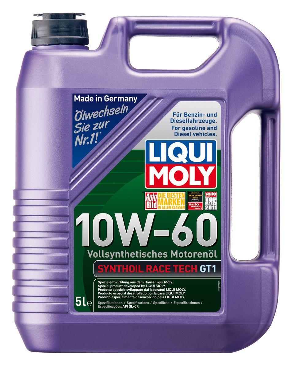 Масло моторное Liqui Moly Synthoil Race Tech GT1, синтетическое, 10W-60, 5 л1944Масло моторное Liqui Moly Synthoil Race Tech GT1 - 100% синтетическое моторное масло на базе полиальфаолефинов (ПАО) для спортивных автомобилей со специально подготовленными моторами. Свойства ПАО-синтетики и высокая вязкость позволяют обеспечить необходимую смазку и защиту деталей двигателя в условиях экстремальных нагрузок на двигатель, характерных для спорта. Использование новейших, полностью синтетических компонентов базового масла и специальных технологий в области создания присадок формирует на поверхностях деталей прочнейшую смазочную пленку, которая гарантирует непревзойденную защиту всех деталей двигателя, в том числе от пиковых перегрузок и разрушительного воздействия высоких температур. Особенности: - Высочайшая стабильность к экстремально высоким рабочим температурам - Чрезвычайно малые потери масла на испарение - Надежное поступление масла ко всем деталям двигателя даже в экстремальных условиях автогонок - Высочайшие защитные...