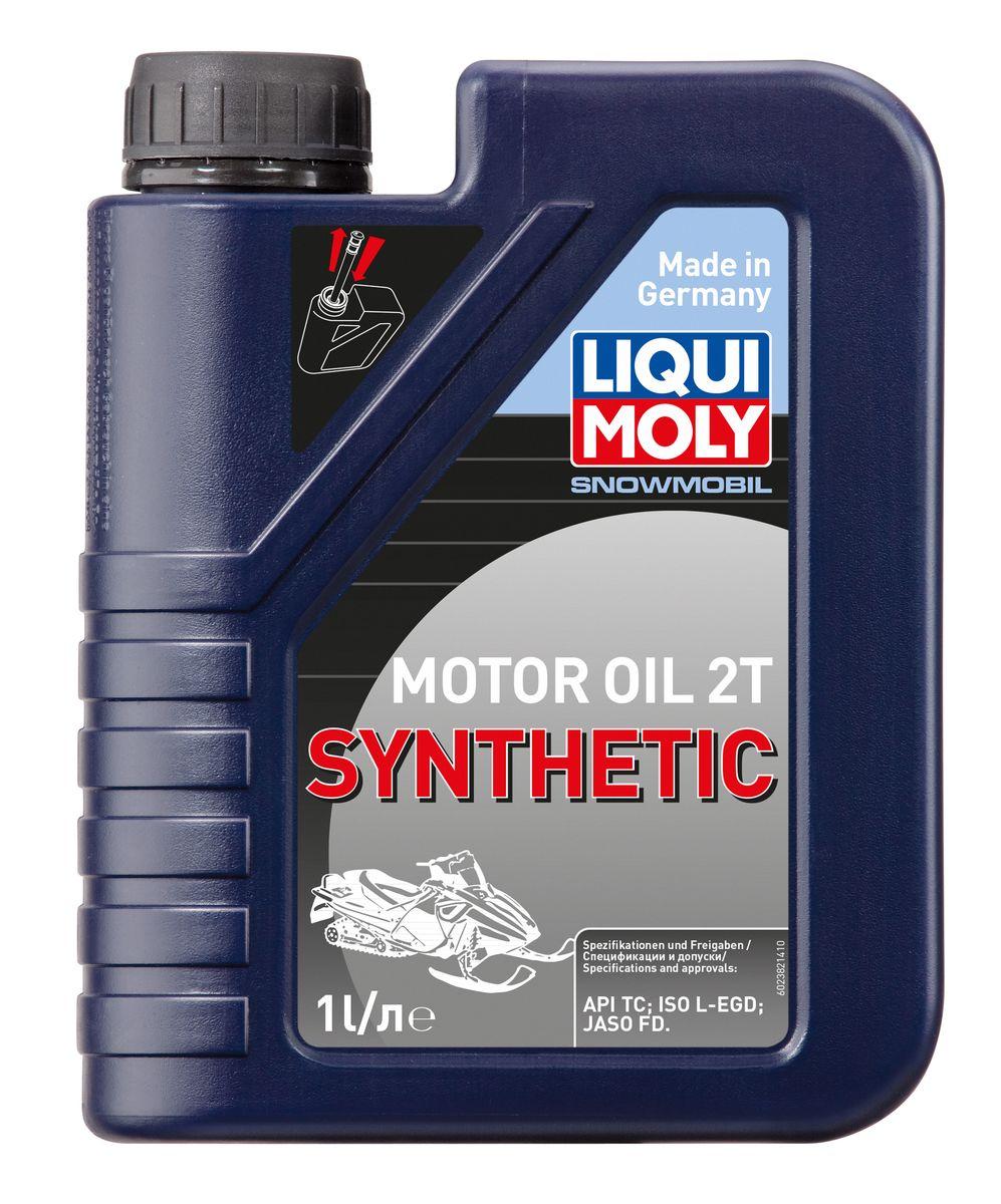 Масло моторное Liqui Moly Snowmobil Motoroil 2T Synthetic, синтетическое, 1 л2382Масло моторное Liqui Moly Snowmobil Motoroil 2T Synthetic предназначено для эксплуатации высокофорсированных двухтактных снегоходов в условиях экстремальных нагрузок и крайне низких температур. Комбинация полностью синтетической базы и современных присадок гарантирует максимальную защиту двигателя на любых оборотах и нагрузках. Бездымно сгорает, не дает нагаров в двигателе и глушителе. Отлично прокачивается масляным насосом при крайне низких температурах. Повышает мощность двигателя. Поддерживает чистоту свечей. Самосмешиваемо с топливом, используется для раздельной и смешанной систем подачи топлива. Защищает от коррозии. Красного цвета. Полностью синтетическая базовая основа в сочетании с современными присадками обеспечивает: - легкий запуск в мороз, - безупречную чистоту двигателя, свечей зажигания, мощностного клапана и глушителя, - отличную защиту от износа, задиров и прихватов, - бездымное сгорание, - низкую концентрацию масла в...