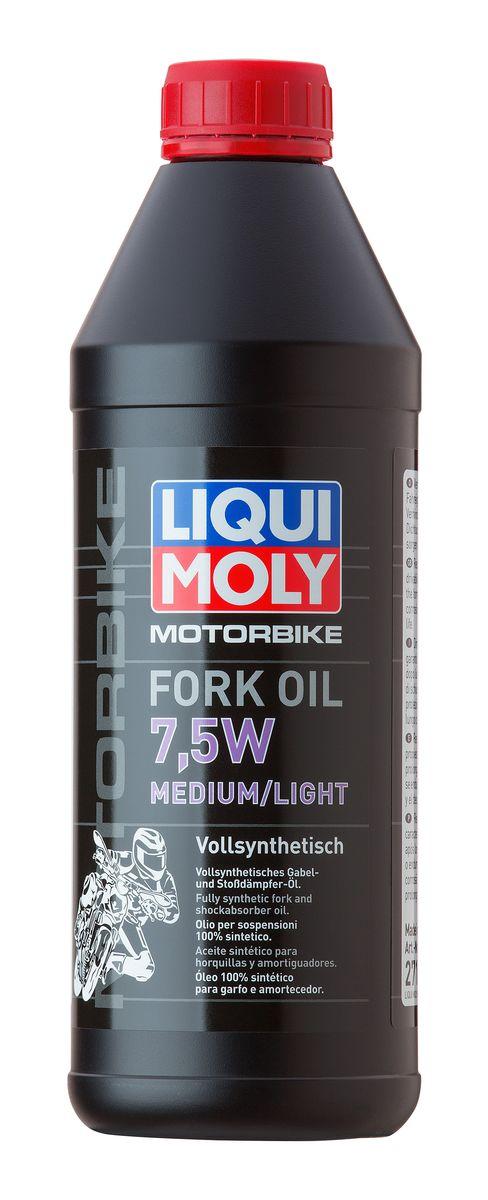 Масло для вилок и амортизаторов Liqui Moly Motorbike Fork Oil Medium/Light, синтетическое, 7,5W, 1 л2719Масло для вилок и амортизаторов Liqui Moly Motorbike Fork Oil Medium/Light - 100% ПАО-синтетическое масло для использования в качестве демпфирующей жидкости в гидравлических амортизаторах мотоциклов и другой мототехники. Обладает малой вязкостью, оптимально для использования в подвесках с увеличенным ходом, согласно рекомендациям производителей. Препятствует вспениванию, облегчает ход вилки, снижает износ. Обеспечивает плавный ход и отличную амортизацию. Повышает безопасность езды.