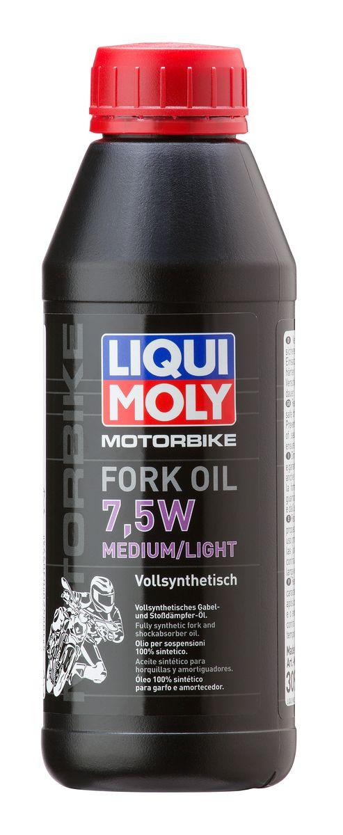 Масло для вилок и амортизаторов Liqui Moly Motorbike Fork Oil Medium/Light, синтетическое, 7,5W, 500 мл3099Масло для вилок и амортизаторов Liqui Moly Motorbike Fork Oil Medium/Light - 100% ПАО-синтетическое масло для использования в качестве демпфирующей жидкости в гидравлических амортизаторах мотоциклов и другой мототехники. Обладает малой вязкостью, оптимально для использования в подвесках с увеличенным ходом, согласно рекомендациям производителей. Препятствует вспениванию, облегчает ход вилки, снижает износ. Обеспечивает плавный ход и отличную амортизацию. Повышает безопасность езды.