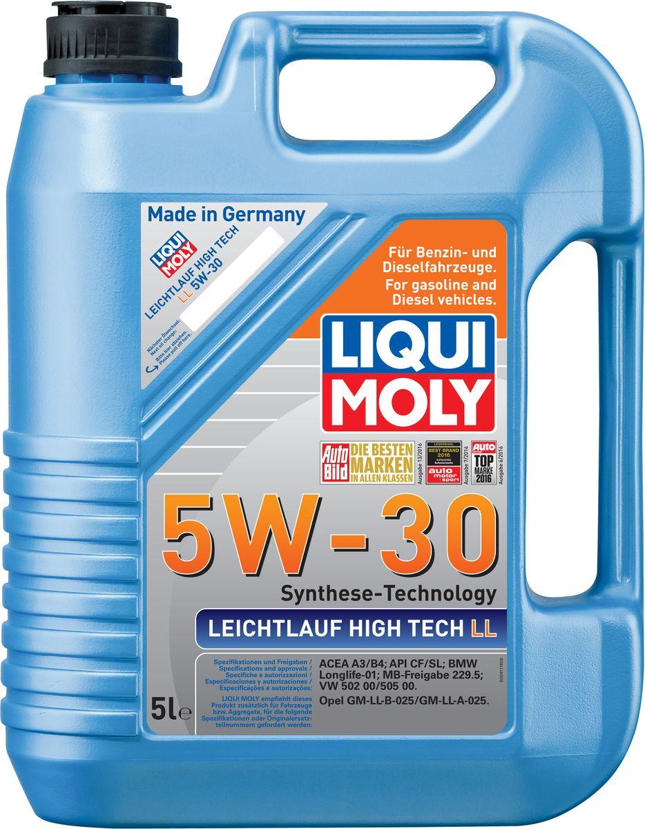 Масло моторное Liqui Moly Leichtlauf High Tech LL, НС-синтетическое, 5W-30, 5 л39007Масло моторное Liqui Moly Leichtlauf High Tech LL - универсальное моторное масло на базе гидрокрекинговой технологии синтеза (HC-синтеза). Удовлетворяет современным требованиям международных стандартов API и ACEA, а также имеет оригинальные допуски таких производителей, как Mercedes-Benz, BMW, Volkswagen Group, Ford. Отлично подходит для двигателей с турбонаддувом, катализаторами и под высокие интервалы замены. Масло обладает популярнейшим классом вязкости для современных автомобилей. Особенности: - быстро смазывает, - снижает трение и износ, - оптимальное давление масла при всех условиях применения, - гарантирует высокий ресурс, - снижает потребление топлива - снижает потребление масла - проверено на катализаторах и турбонагнетателях, - пригодно к смешиванию с аналогичными моторными маслами, - гарантировано чистый двигатель. Масло обладает высокой надежностью и ресурсом, поддерживает двигатель в ...