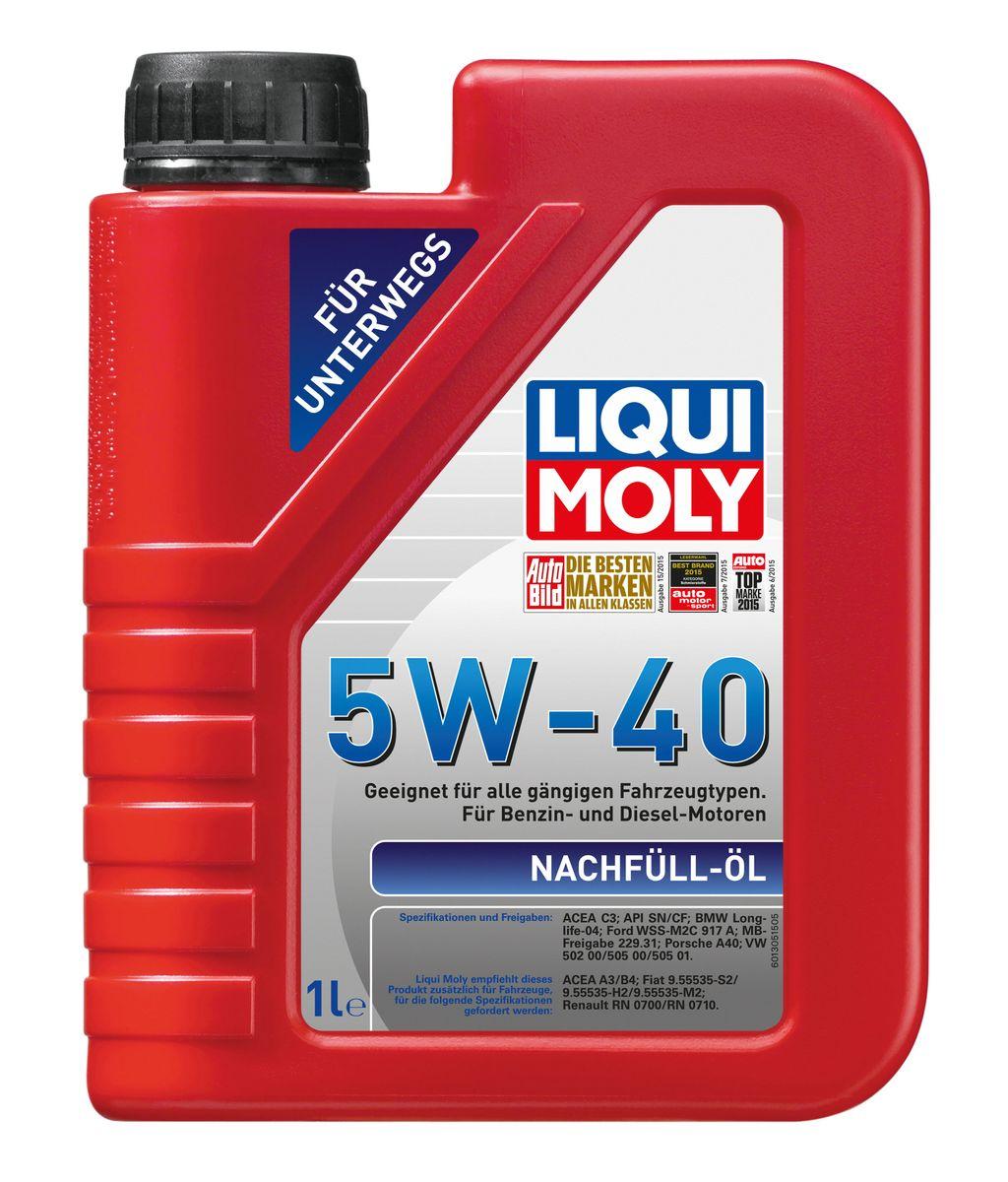 Масло моторное Liqui Moly Nachfull Oil, НС-синтетическое, 5W-40, 1 л8027Масло моторное Liqui Moly Nachfull Oil специально предназначено для доливки в случае, если ранее залитое масло недоступно. Смешивается и совместимо со всеми стандартными моторными маслами. Это современное малозольное НС-синтетическое моторное масло с именными допусками производителей. Экономит топливо за счет сниженной высокотемпературной вязкости. Снижает трение и износ в двигателе. Совместимо с большинством катализаторов и сажевых фильтров. Особенности: - предназначено для всех типов двигателей автомобилей, - смешивается со всеми обычными моторными маслами, - быстрое поступление масла ко всем деталям двигателя при низких температурах, - очень высокая стабильность масляной пленки при высоких и низких температурах, - высокая стабильность масла к сдвигу и старению, - очень хорошие противоизносные свойства, - экономит топливо и снижает количество вредных веществ в выхлопе, - обеспечивает оптимальную чистоту двигателя, -...