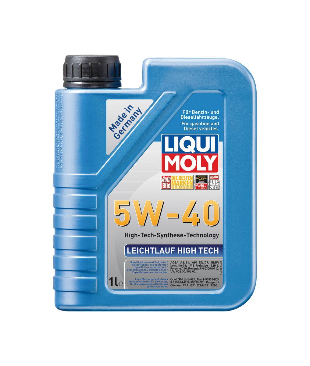 Масло моторное Liqui Moly Leichtlauf High Tech, НС-синтетическое, 5W-40, 1 л8028Масло моторное Liqui Moly Leichtlauf High Tech - универсальное моторное масло на базе гидрокрекинговой технологии синтеза (HC-синтеза). Удовлетворяет современным требованиям международных стандартов API и ACEA, а также имеет оригинальные допуски таких производителей, как Mercedes-Benz, Volkswagen Group. Масло имеет высокую стабильность к окислению и угару, поэтому может использоваться в нагруженных бензиновых и дизельных двигателях с турбонаддувом и интеркулером. В моторном масле Leichtlauf High Tec 5W-40 используются базовые компоненты, произведенные по новейшим технологиям синтеза и отличающиеся высочайшими защитными свойствами. Масло содержит специальный пакет присадок, который обеспечивает высочайший уровень защиты от износа, предотвращает образование и накопление отложений в масляной системе и гарантирует стабильное поступление масла ко всем деталям двигателя. Особенности: - Быстрое поступление масла к деталям двигателя при низких...