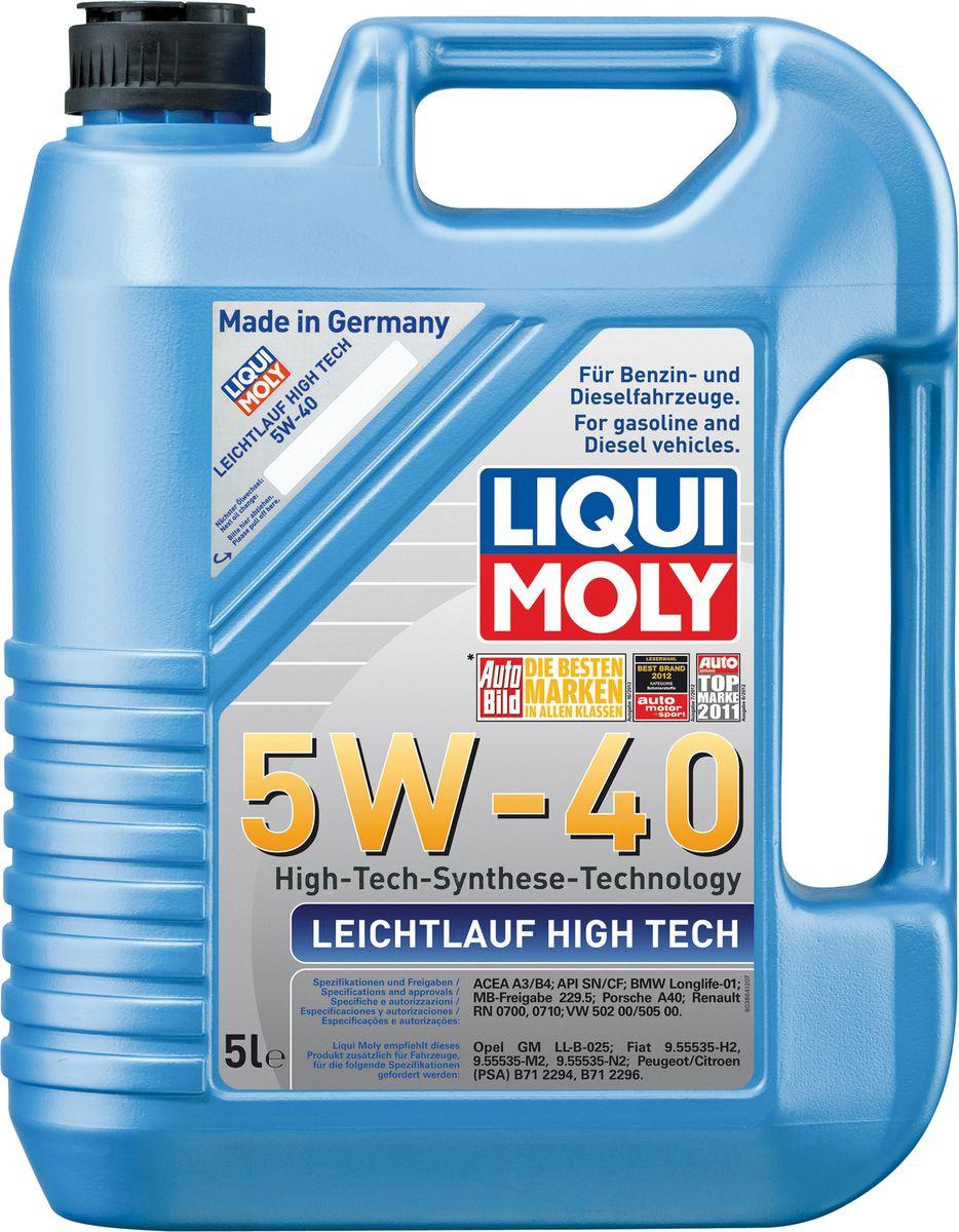 Масло моторное Liqui Moly Leichtlauf High Tech, НС-синтетическое, 5W-40 , 5 л8029Масло моторное Liqui Moly Leichtlauf High Tech - универсальное моторное масло на базе гидрокрекинговой технологии синтеза (HC-синтеза). Удовлетворяет современным требованиям международных стандартов API и ACEA, а также имеет оригинальные допуски таких производителей, как Mercedes-Benz, Volkswagen Group. Масло имеет высокую стабильность к окислению и угару, поэтому может использоваться в нагруженных бензиновых и дизельных двигателях с турбонаддувом и интеркулером. В моторном масле Leichtlauf High Tec 5W-40 используются базовые компоненты, произведенные по новейшим технологиям синтеза и отличающиеся высочайшими защитными свойствами. Масло содержит специальный пакет присадок, который обеспечивает высочайший уровень защиты от износа, предотвращает образование и накопление отложений в масляной системе и гарантирует стабильное поступление масла ко всем деталям двигателя. Особенности: - Быстрое поступление масла к деталям двигателя при низких...