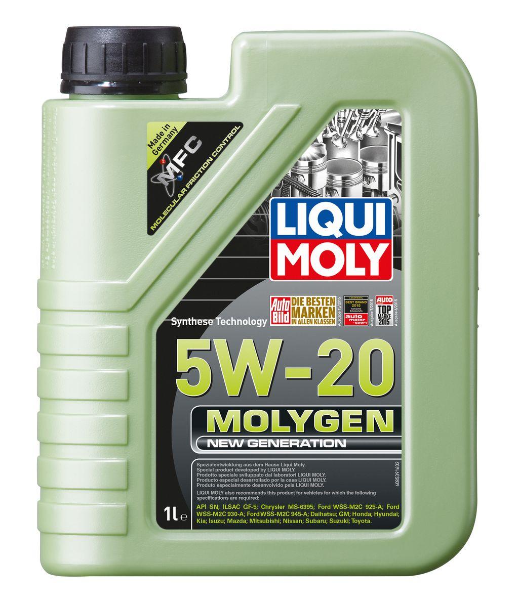 Масло моторное Liqui Moly Molygen New Generation, НС-синтетическое, 5W-20, 1 л8539Масло моторное Liqui Moly Molygen New Generation - это маловязкое моторное масло на базе HC-синтетической технологии с фирменным антифрикционным пакетом присадок Molygen, созданным на основе новейшей технологии Molecular Friction Control. Для самых современных автомобилей американского и азиатского рынка, в частности Honda, Toyota, Ford, Chrisler. Экономит до 7% топлива и существенно продлевает ресурс двигателя. Моторное масло удовлетворяет самым современным спецификациям API SN и ILSAC GF-5 и имеет энергосберегающий класс вязкости 5W-20. Особенности: - Наивысшая защита от износа - Высочайшие показатели топливной экономии - Быстрое поступление масла ко всем деталям двигателя при низких температурах - Сокращает эмиссию выхлопных газов - Отличная чистота двигателя - Совместимо с современными системами нейтрализации отработавших газов бензиновых двигателей - Очень низкий расход масла - Цветовой индикатор утечек,...