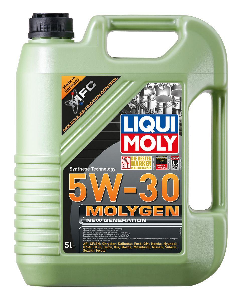 Масло моторное Liqui Moly Molygen New Generation, НС-синтетическое, 5W-30, 5 л9043Масло моторное Liqui Moly Molygen New Generation - моторное масло на базе HC-синтетической технологии с фирменным антифрикционным пакетом присадок Molygen, созданным на основе новейшей технологии Molecular Friction Control. Эта технология работает посредством легирования поверхностного слоя деталей двигателя ионами молибдена и вольфрама. В результате легированные поверхности обладают очень высоким запасом прочности, который сохраняется на долгий срок. Оптимально для автомобилей американского и азиатского рынка. Экономит до 5% топлива и существенно продлевает ресурс двигателя. Моторное масло удовлетворяет самым современным спецификациям API SN и ILSAC GF-5 и имеет самый популярнейший класс вязкости для современных автомобилей. Особенности: - Наивысшая защита от износа - Высочайшие показатели топливной экономии - Быстрое поступление масла ко всем деталям двигателя при низких температурах - Сокращает эмиссию выхлопных газов ...