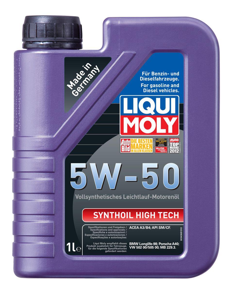 Масло моторное Liqui Moly Synthoil High Tech, синтетическое, 5W-50, 1 л9066Масло моторное Liqui Moly Synthoil High Tech - 100% синтетическое универсальное моторное масло на базе полиальфаолефинов (ПАО) для большинства автомобилей, для которых требования к маслам опираются на международные классификации API и ACEA. В сочетании с вязкостью 5W-50 моторное масло обеспечивает надежную защиту двигателя в нагруженном высокотемпературном режиме: в жарких условиях, пробках, при агрессивном стиле вождения. Использование современных, полностью синтетических базовых масел (ПАО) и передовых технологий в области разработок присадок гарантирует низкую вязкость масла при низких температурах, высокую надежность масляной пленки. Моторные масла линейки Synthoil предотвращают образование отложений в двигателе, снижают трение и надежно защищают от износа. Особенности: - Очень высокая стабильность к повышенным эксплуатационным температурам - Очень низкий расход масла - Быстрое поступление масла ко всем деталям двигателя при низких температурах ...