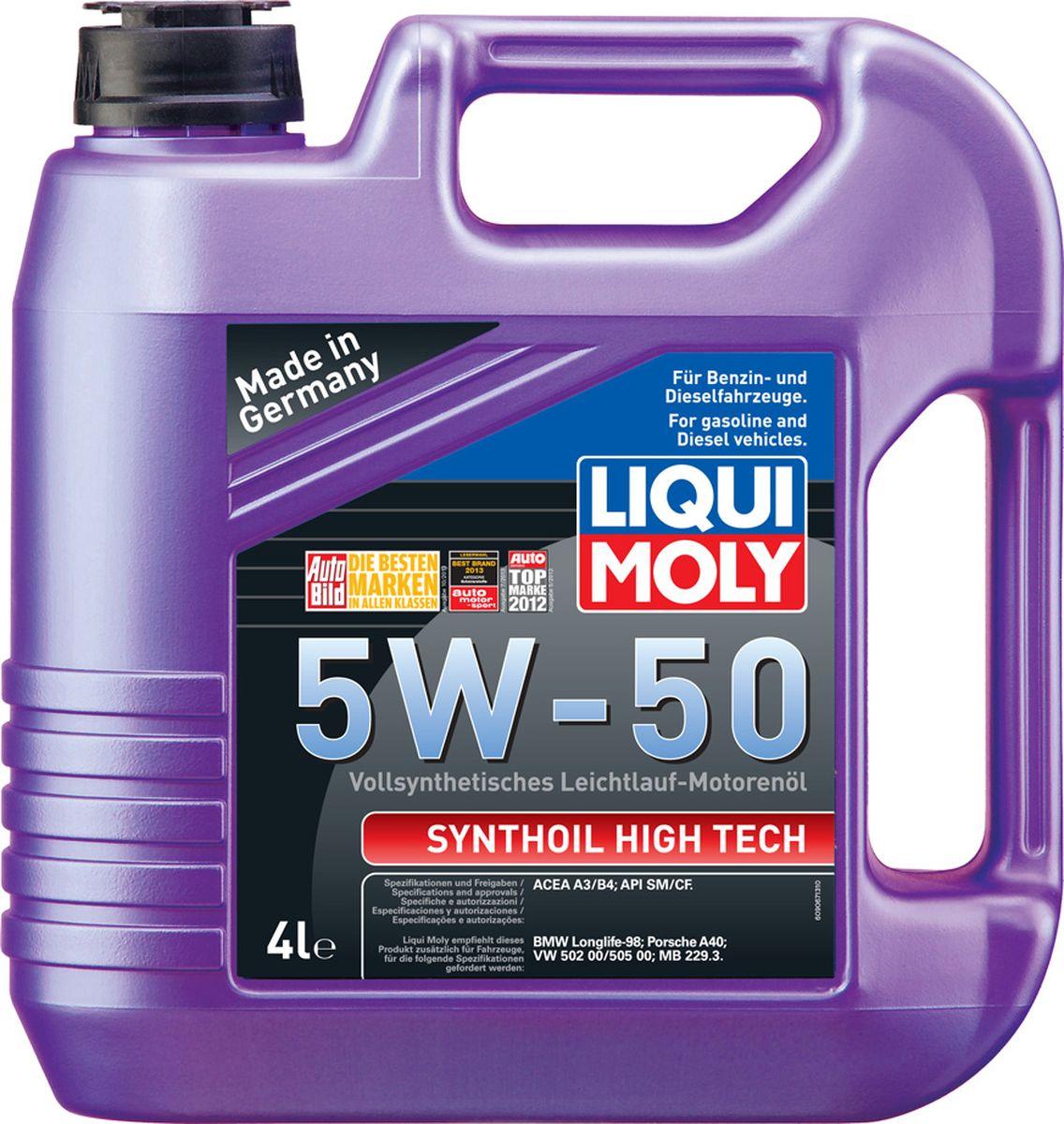 Масло моторное Liqui Moly Synthoil High Tech, синтетическое, 5W-50, 4 л9067Масло моторное Liqui Moly Synthoil High Tech - 100% синтетическое универсальное моторное масло на базе полиальфаолефинов (ПАО) для большинства автомобилей, для которых требования к маслам опираются на международные классификации API и ACEA. В сочетании с вязкостью 5W-50 моторное масло обеспечивает надежную защиту двигателя в нагруженном высокотемпературном режиме: в жарких условиях, пробках, при агрессивном стиле вождения. Использование современных, полностью синтетических базовых масел (ПАО) и передовых технологий в области разработок присадок гарантирует низкую вязкость масла при низких температурах, высокую надежность масляной пленки. Моторные масла линейки Synthoil предотвращают образование отложений в двигателе, снижают трение и надежно защищают от износа. Особенности: - Очень высокая стабильность к повышенным эксплуатационным температурам - Очень низкий расход масла - Быстрое поступление масла ко всем деталям двигателя при низких температурах ...