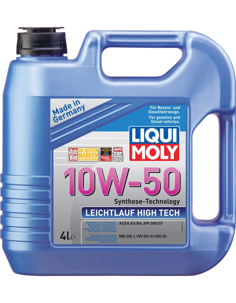 Масло моторное Liqui Moly Leichtlauf High Tech, НС-синтетическое, 10W-50, 4 л9083Масло моторное Liqui Moly Leichtlauf High Tech - универсальное моторное масло на базе гидрокрекинговой технологии синтеза (HC-синтеза). Удовлетворяет современным требованиям международных стандартов API и ACEA. Вязкость 10W-50 в сочетании с базой на основе HC-синтеза обеспечивает очень высокий уровень защиты двигателя при нагрузках в условиях пробок, высокой внешней температуры, агрессивном стиле вождения. Особенности: - Высокая стабильность к повышенным эксплуатационным температурам - Низкий расход масла - Высокая смазывающая способность - Отличная термоокислительная стабильность и устойчивость к старению - Оптимальная чистота двигателя - Протестировано и совместимо с катализаторами и турбонаддувом За счет новейших технологий синтеза масла линейки Leichtlauf практически не уступают классической ПАО-синтетике, оставаясь при этом более доступными по цене. Допуск: - API: CF/SM - ACEA: A3/B4 ...