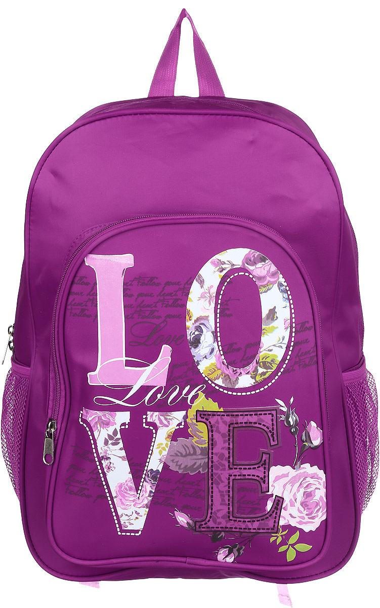 Рюкзак для девочки PlayToday, цвет: фиолетовый. 362501362501Модный рюкзак для девочки PlayToday выполнен из высококачественного полиэстера. Рюкзак имеет одно вместительное основное отделение, которое застегивается на застежку-молнию. Спереди расположен накладной карман, застегивающийся на застежку-молнию, по бокам рюкзак дополнен двумя открытыми сетчатыми карманами. Модель оснащена широкими лямками и небольшой ручкой сверху. Лямки регулируются по длине.