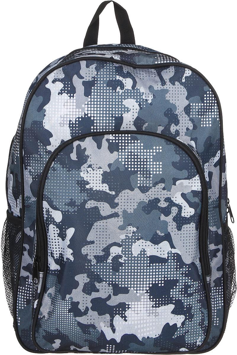 Рюкзак для мальчика PlayToday, цвет: серый. 361502361502Модный рюкзак для мальчика PlayToday выполнен из высококачественного полиэстера. Рюкзак имеет одно вместительное основное отделение, которое застегивается на застежку-молнию. Спереди расположен накладной карман, застегивающийся на застежку-молнию, по бокам рюкзак дополнен двумя открытыми сетчатыми карманами. Модель оснащена широкими лямками и небольшой ручкой сверху. Лямки регулируются по длине.
