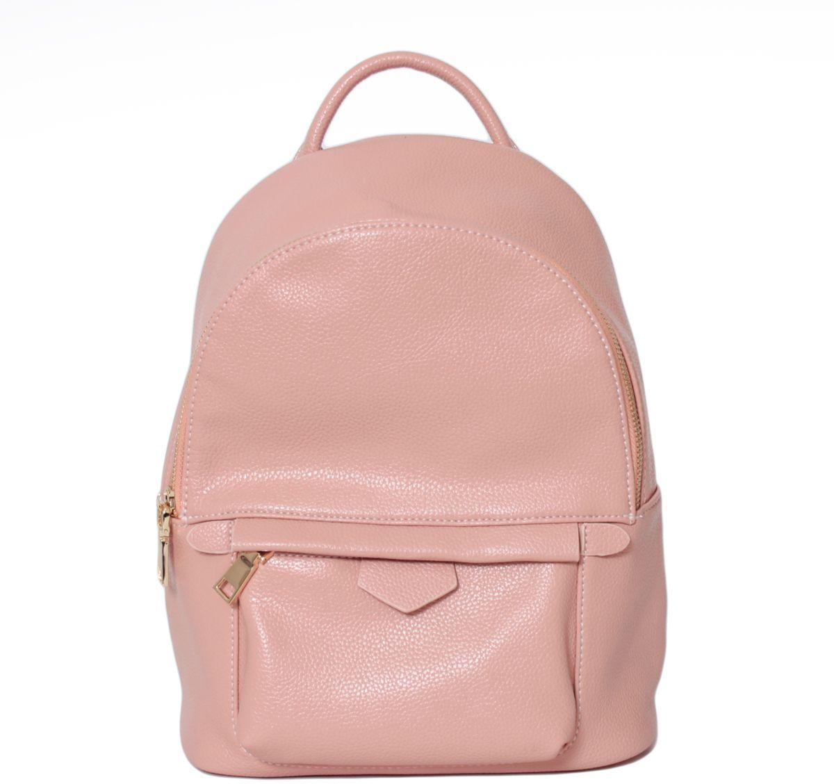 Рюкзак женский Flioraj, цвет: персиковый. 21382138 orangeРюкзак Flioraj выполнен из высококачественной искусственной кожи. Изделие оснащено ручкой для подвешивания и удобными лямками. На лицевой стороне расположен карман на молнии. Рюкзак закрывается на молнию. Внутри расположено главное вместительное отделение, которое содержит один небольшой карман на молнии и один открытый накладной карман для мелочей.
