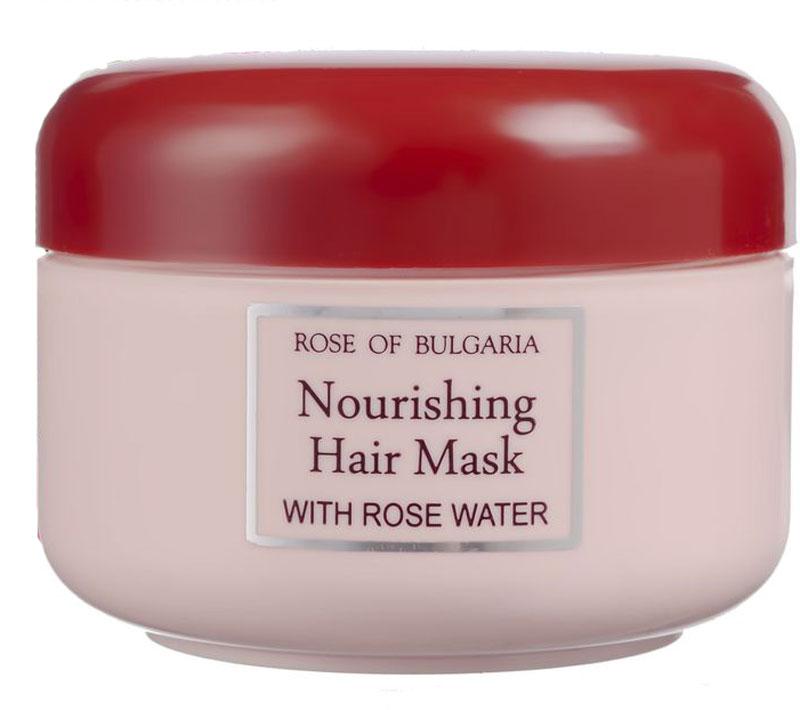 Rose of Bulgaria Маска для волос питающая, 330 мл63528Питающая маска для волос, специально созданная для нужд сухих, ослабленных и ломких волос, подвергающихся неблагоприятному воздействию механических или химических факторов вследствие обесцвечивания, холодной завивки, частого расчесывания, воздействия солнечных лучей. В ее состав включены: масло ореха макадамии, которое питает и восстанавливает нарушенную структуру; натуральная розовая вода, невероятно богатая активными веществами, стимулирующими регенерацию и повышенные защитные функции волос; пшеничный экстракт и Д-пантенол, возвращающие естественную мягкость, гладкость и блеск волосам. Маска подходит для профессионального ухода за волосами.