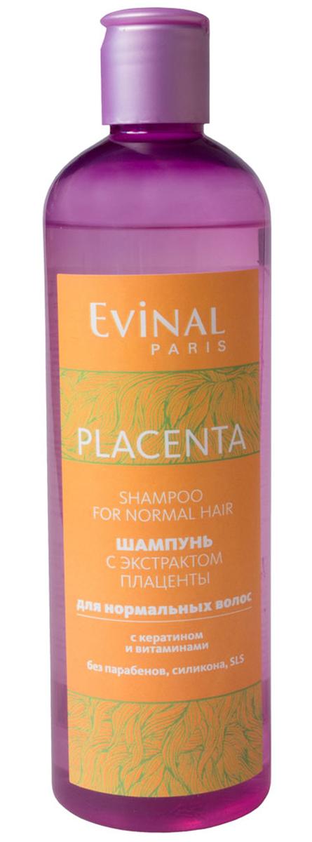 Evinal Шампунь с экстрактом плаценты, для нормальных волос, 300 мл0124Evinal Шампунь с экстрактом плаценты, для нормальных волос Показания к применению: выпадение волос, слабые и ломкие волосы, секущиеся концы волос. Результат клинических испытаний: шампунь надежно останавливает выпадение волос в 83% случаев, усиливает рост новых волос до 3см за 60дней применения шампуня в 90% случаев, придает объем, блеск и силу в 100% случаев. Рекомендован для ежедневного использования. Максимальный результат достигается при совместном использовании шампуня и бальзама на плаценте в течение 60 дней. Хранить при комнатной температуре. Срок годности 24 месяца.