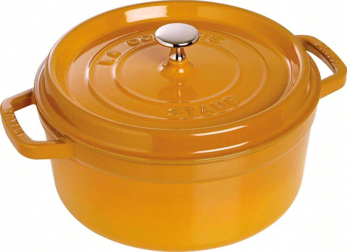 Кокот Staub, круглый, цвет: горчичный, 3,8 л1102412Изготовлена из чугуна, покрытого эмалью снаружи и внутри. Подходит для использования на всех типах плит и в духовке. Перед первым использованием снять этикетки, тщательно вымыть горячей водой с мыльным средством и высушить, затем нанести немного растительного масла на внутреннюю поверхность посуды, излишки масла удалить салфеткой. Мыть жидким моющим средством, без применения абразивных веществ и металлических губок. Пригодна для мытья в посудомоечной машине. При падении на твердую поверхность посуда может треснуть или разбиться. Металлические кухонные принадлежности могут повредить посуду. Избегать резкого нагревания и охлаждения, резкий перепад температуры может привести к повреждению посуды. Чтобы не обжечься, пользуйтесь прихватками.Адрес изготовителя:Zwilling Staub France S.A.S, 47 bis, rue des Vinaigriers, 75010 Paris, FRANCE (Цвиллинг Стауб Франс С.А.С 47 бис, ру де Винаигриерс, 75010 Париж, Франция)