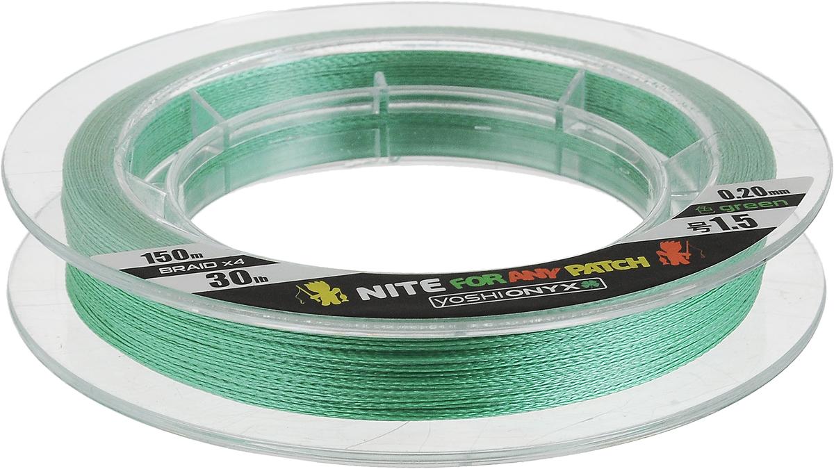 Леска плетеная Yoshi Onyx NITE 4 Green, 0,20 мм, 150 м, 13,6 кг95438Леска плетеная Yoshi Onyx NITE 4 Green, свитая из четырех прядей высокомодульного полиэтилена, обладает исключительными свойствами. Современное высокотехнологическое оборудование позволяет, используя новейшие волокна, плести плотные, нерастяжимые, устойчивые к истиранию и надежные шнуры. Леска свежего зеленого цвета предназначена для ловли на различные искусственные приманки, она обладает нулевой растяжимостью и феноменальной чувствительностью к любым, даже самым аккуратным прикосновениям к приманке. Эта серия многофункциональных плетенок создана специально для жесткого форсированного вываживания трофейных экземпляров в сложных суровых условиях. NITE 4 дружелюбна к катушкам любой конструкции и, несомненно, понравится брутальным рыболовам, сторонникам ловли на крупные упористые приманки.