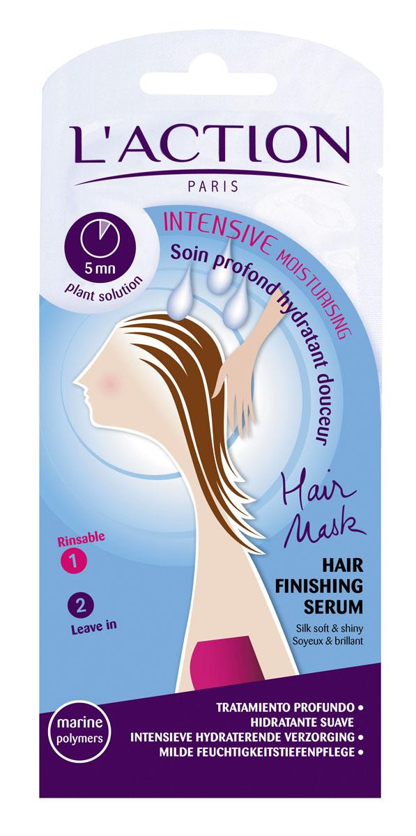 L'action Маска для волос увлажняющая, 15 мл+3,5 мл